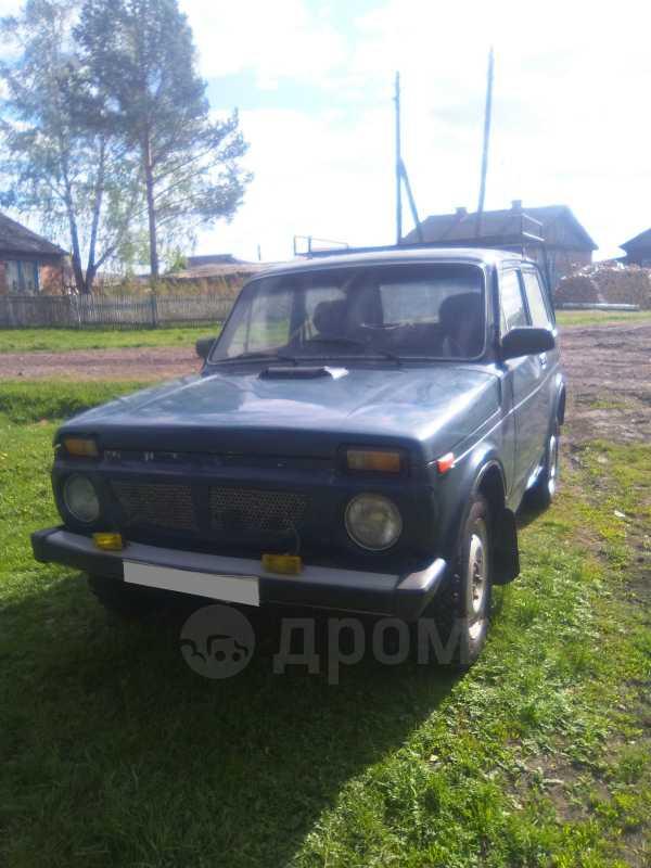 Лада 4x4 2121 Нива, 1996 год, 75 000 руб.
