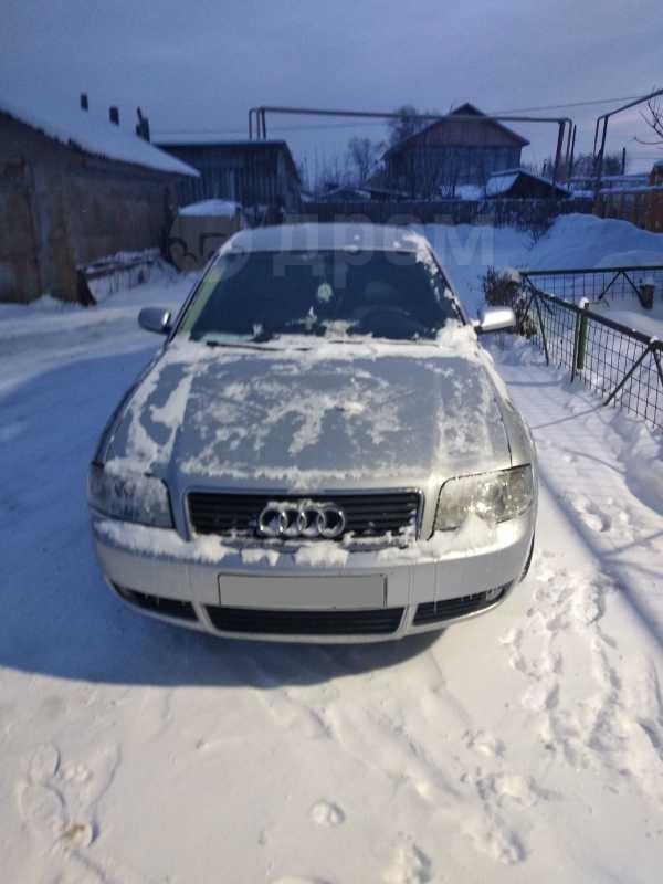 Audi A6, 2003 год, 270 000 руб.