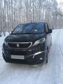 Иркутск Traveller 2017