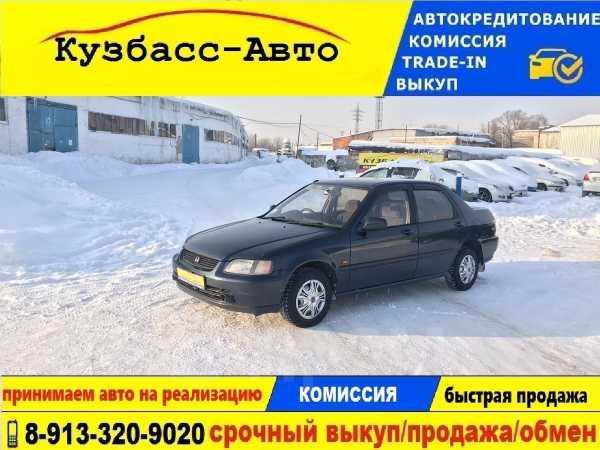 Honda Domani, 1993 год, 107 000 руб.