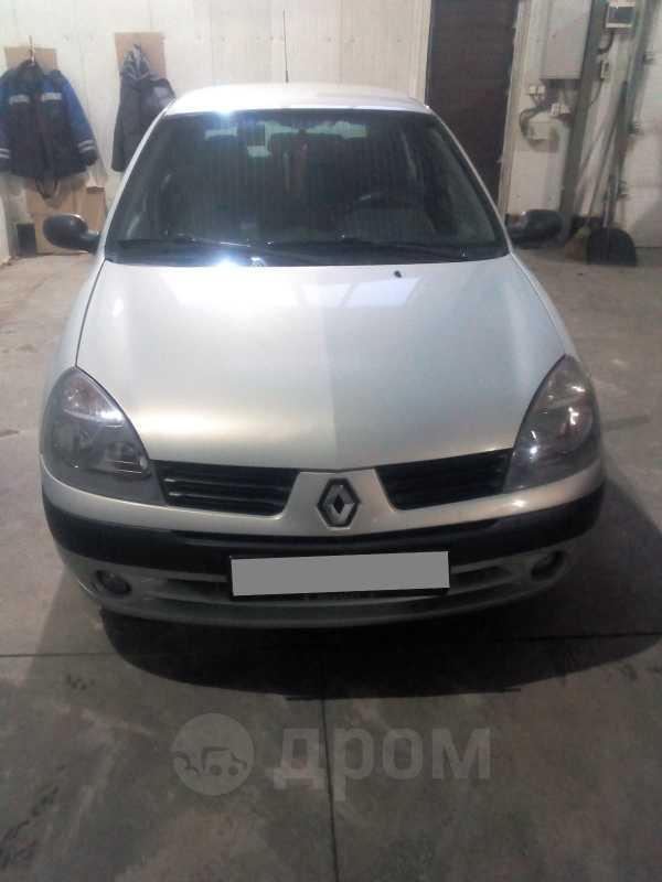 Renault Clio, 2004 год, 270 000 руб.