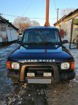 Land Rover Discovery, 1999 год, 450 000 руб.