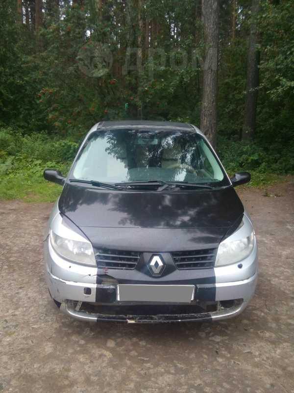 Renault Scenic, 2006 год, 160 000 руб.