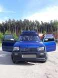 Лада 1111 Ока, 2003 год, 90 000 руб.