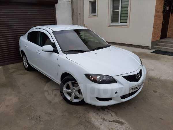 Mazda 323, 2004 год, 277 000 руб.