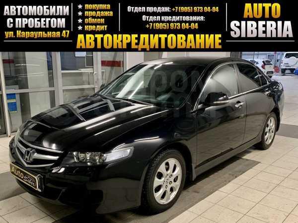 Honda Accord, 2007 год, 547 000 руб.