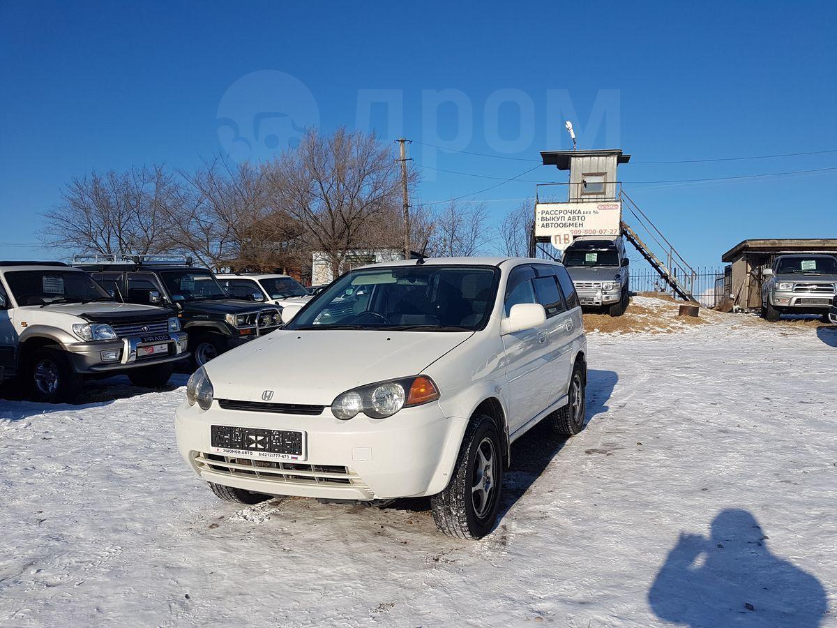 Хабаровск машина в залоге авто напрокат дешево без залога в москве