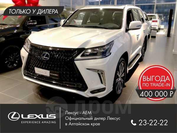 Lexus LX570, 2019 год, 8 379 000 руб.