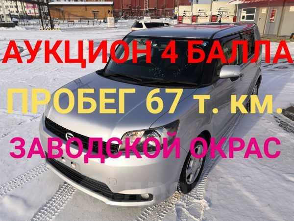 Toyota Corolla Rumion, 2010 год, 658 000 руб.