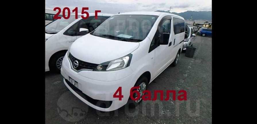 Nissan NV200, 2015 год, 737 000 руб.