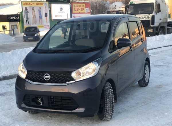 Nissan DAYZ, 2014 год, 397 000 руб.