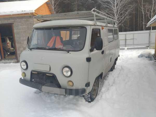 УАЗ Буханка, 2012 год, 305 000 руб.