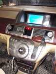 Honda Elysion, 2004 год, 710 000 руб.
