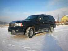 Улан-Удэ Navigator 2003