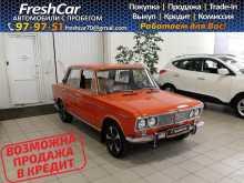 Томск 2103 1976
