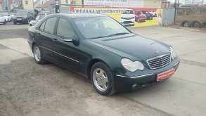 Волжский C-Class 2003