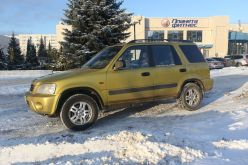 Казань CR-V 1999