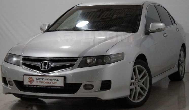Honda Accord, 2007 год, 367 000 руб.