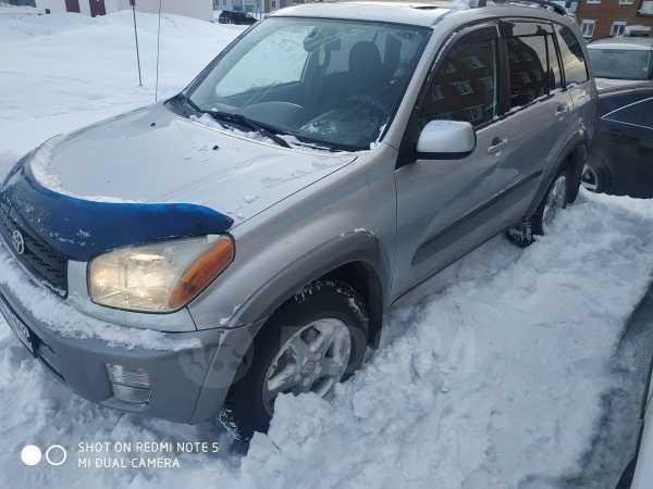 Toyota RAV4, 2000 год, 435 000 руб.