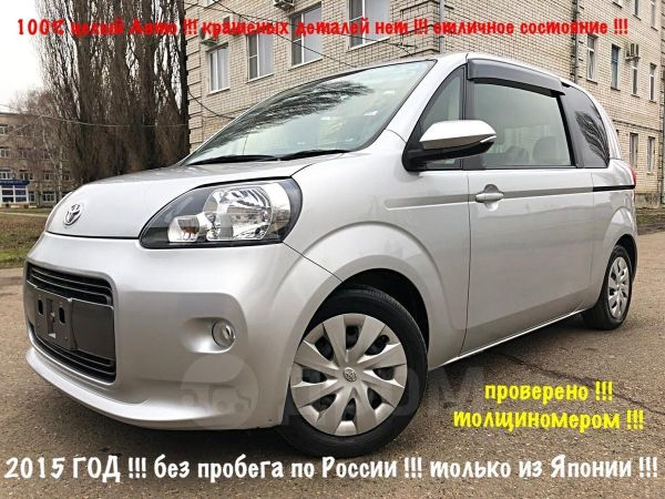 Toyota Porte, 2015 год, 639 000 руб.