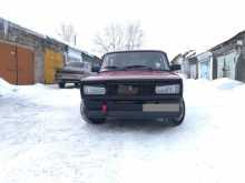 Североуральск 2105 1993