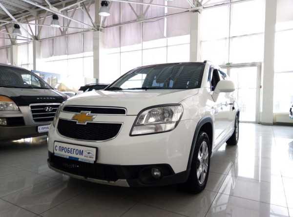 Chevrolet Orlando, 2012 год, 679 000 руб.