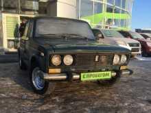 Нефтекамск 2106 2000