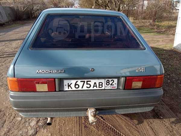 Москвич 2141, 1989 год, 55 000 руб.