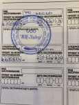 Infiniti QX50, 2015 год, 1 389 000 руб.