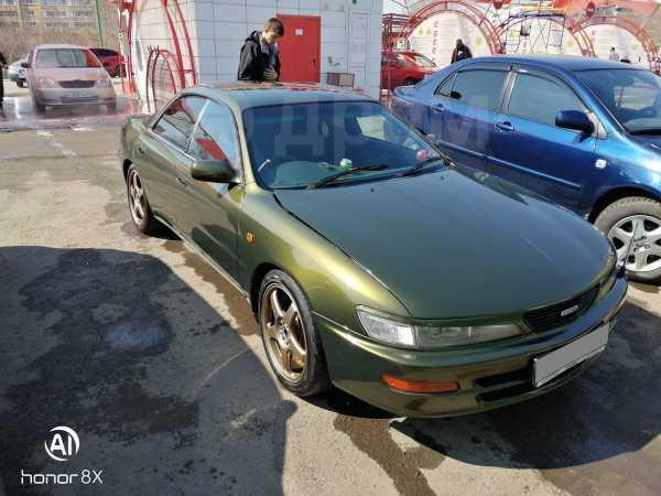Toyota Carina ED, 1994 год, 330 000 руб.