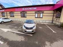 Краснодар Bonus A13 2013