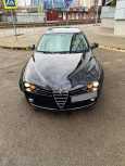 Alfa Romeo 159, 2007 год, 530 000 руб.