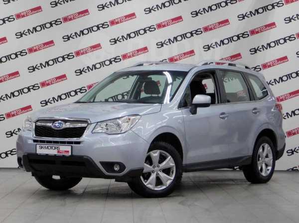 Subaru Forester, 2014 год, 1 095 350 руб.