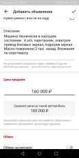 Vortex Estina, 2010 год, 150 000 руб.