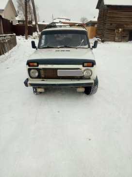 Качуг 4x4 2121 Нива 1991