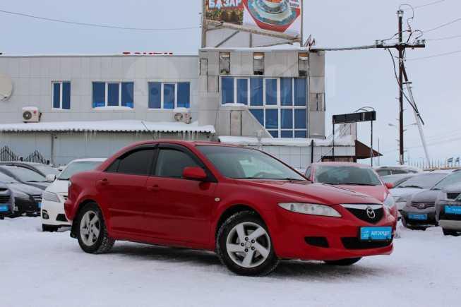 Mazda Mazda6, 2004 год, 339 000 руб.