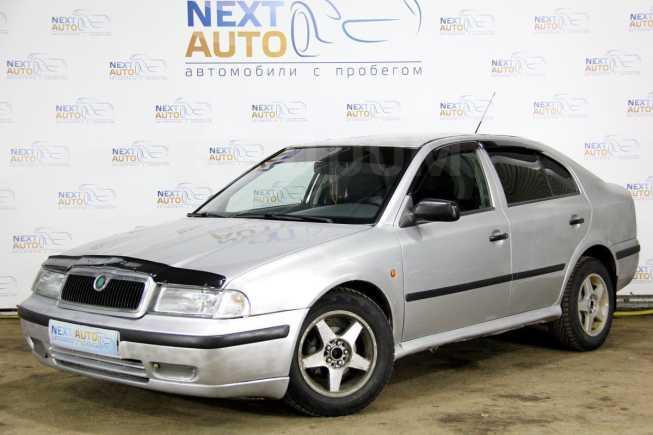 Skoda Octavia, 1997 год, 75 000 руб.