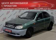 Нижневартовск Lanos 2007