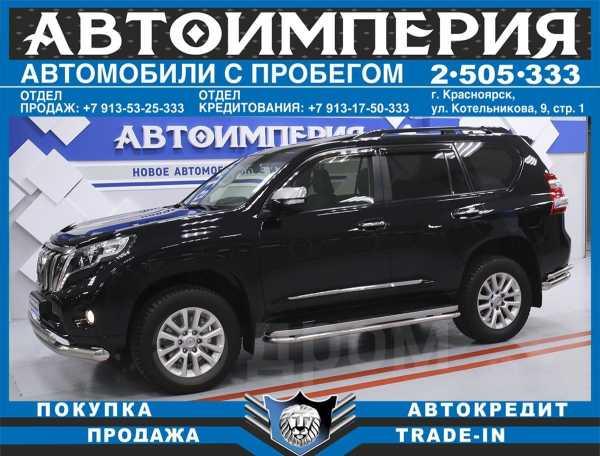 Toyota Land Cruiser Prado, 2014 год, 2 278 000 руб.