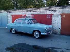 Курган 21 Волга 1965