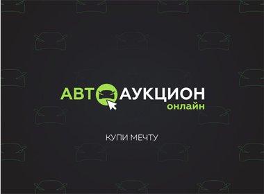 Телефон в кредит онлайн новосибирск