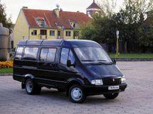 ГАЗ ГАЗель 1996, коммерческий фургон, 1 поколение, 3221