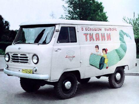 УАЗ Буханка (450) 01.1958 - 12.1967