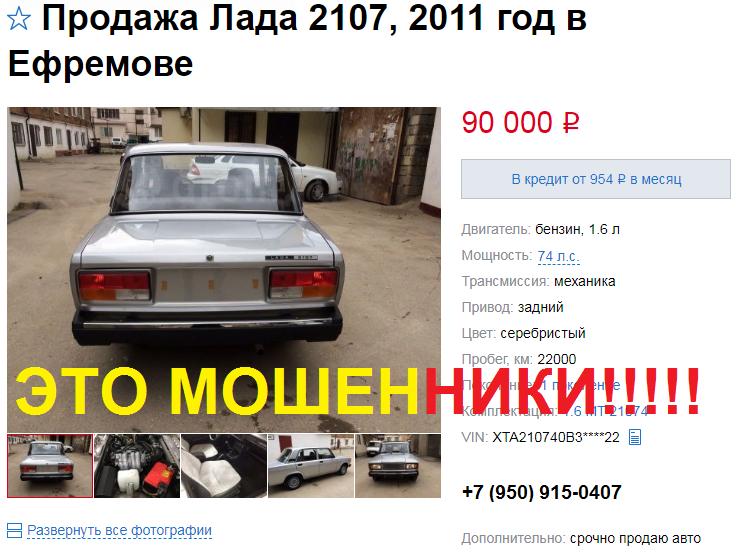 Автосалон континент авто москва отзывы покупателей купить бмв х6 с пробегом в москве в кредит в автосалоне