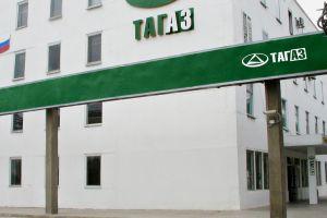 ТагАЗ снова пытаются продать. Теперь почти за бесценок