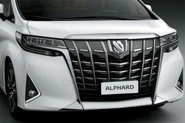 Toyota отзывает в России более 100 люксовых минивэнов Alphard