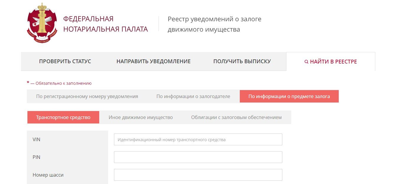 Как найти автомобиль который под залогом автосалоны москвы цены мерседес