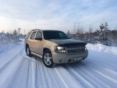 Chevrolet Tahoe 2011 отзыв автора | Дата публикации 09.12.2018.