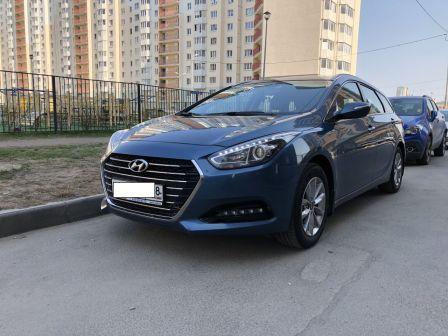 Hyundai i40 2016 - отзыв владельца