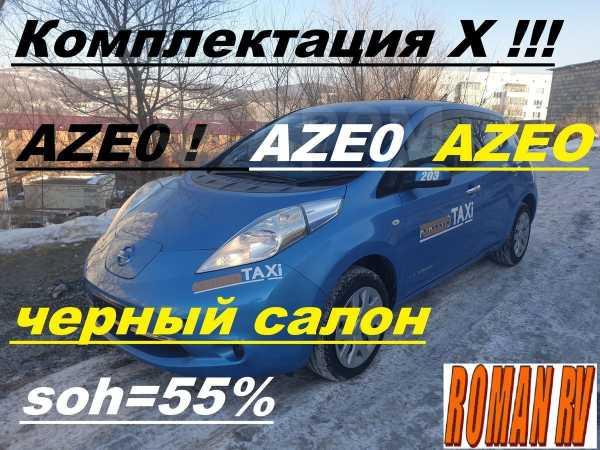 Nissan Leaf, 2013 год, 280 000 руб.